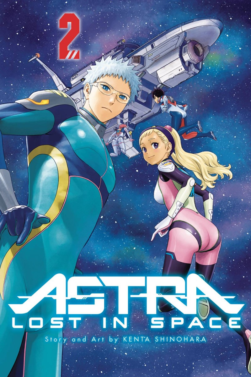 Astra Lost in Space GN V2