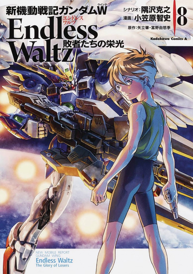 Mobile Suit Gundam Wing GN V8 Glory of the Losers