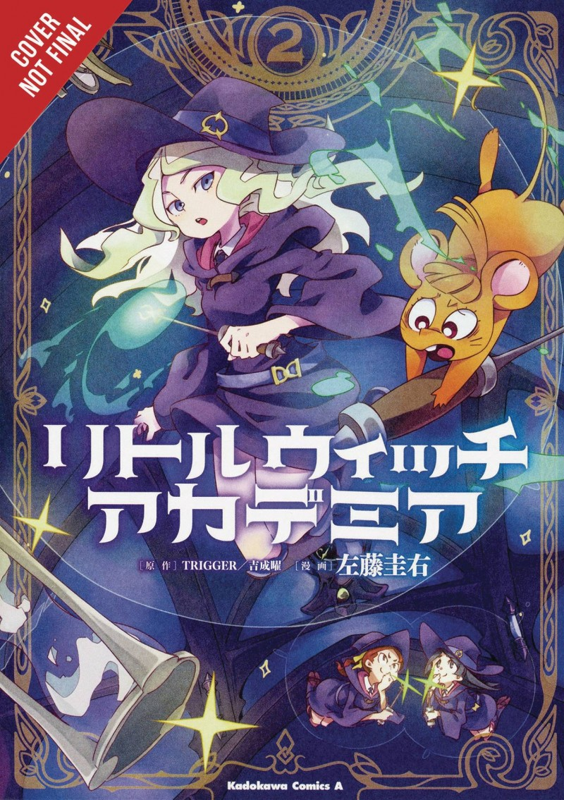Little Witch Academia GN V2