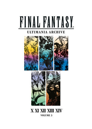 Final Fantasy HC Ultimania Archive