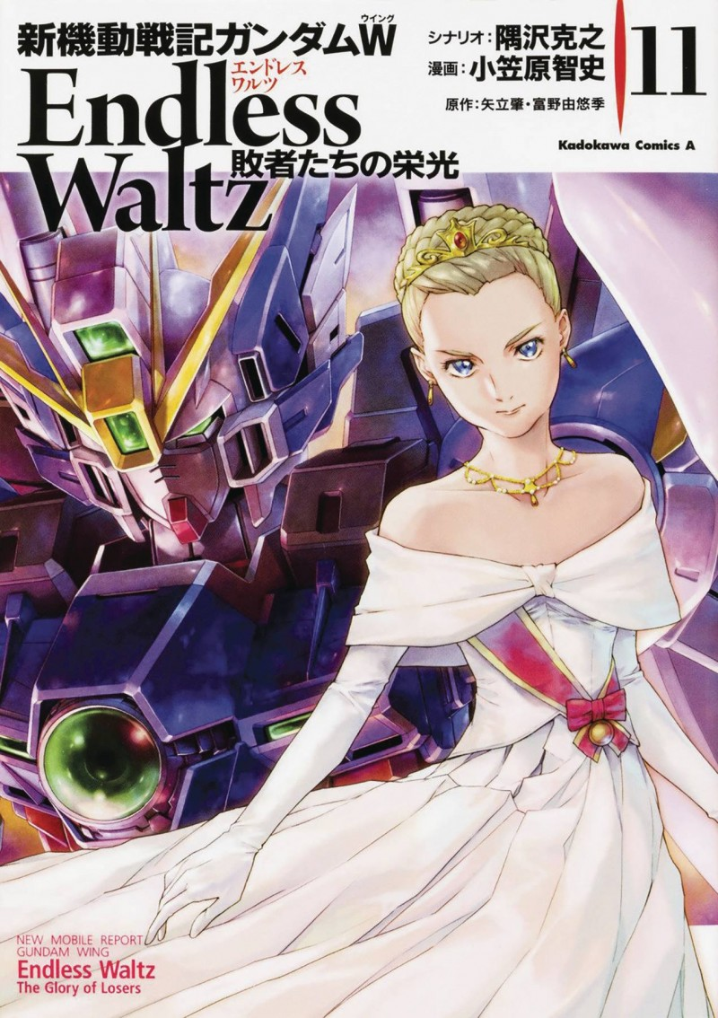 Mobile Suit Gundam GN Wing V11 Glory of the Losers