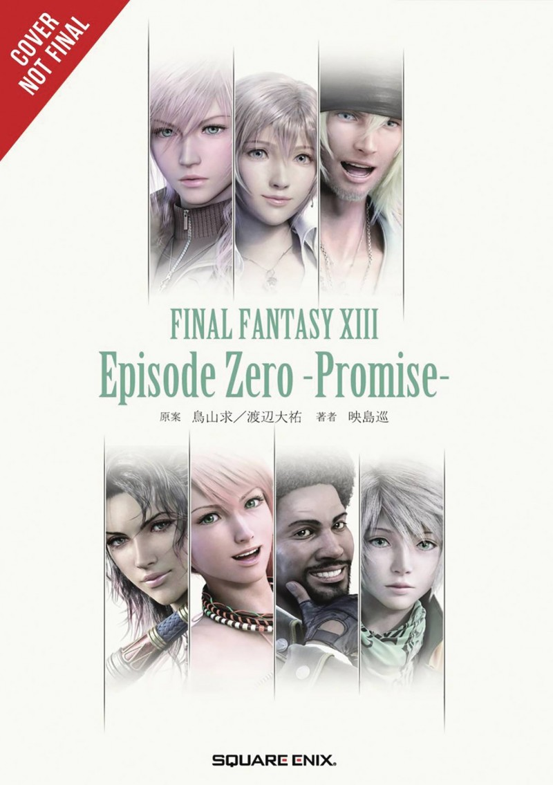 Final Fantasy VIII Novel Episode Zero Promise V1