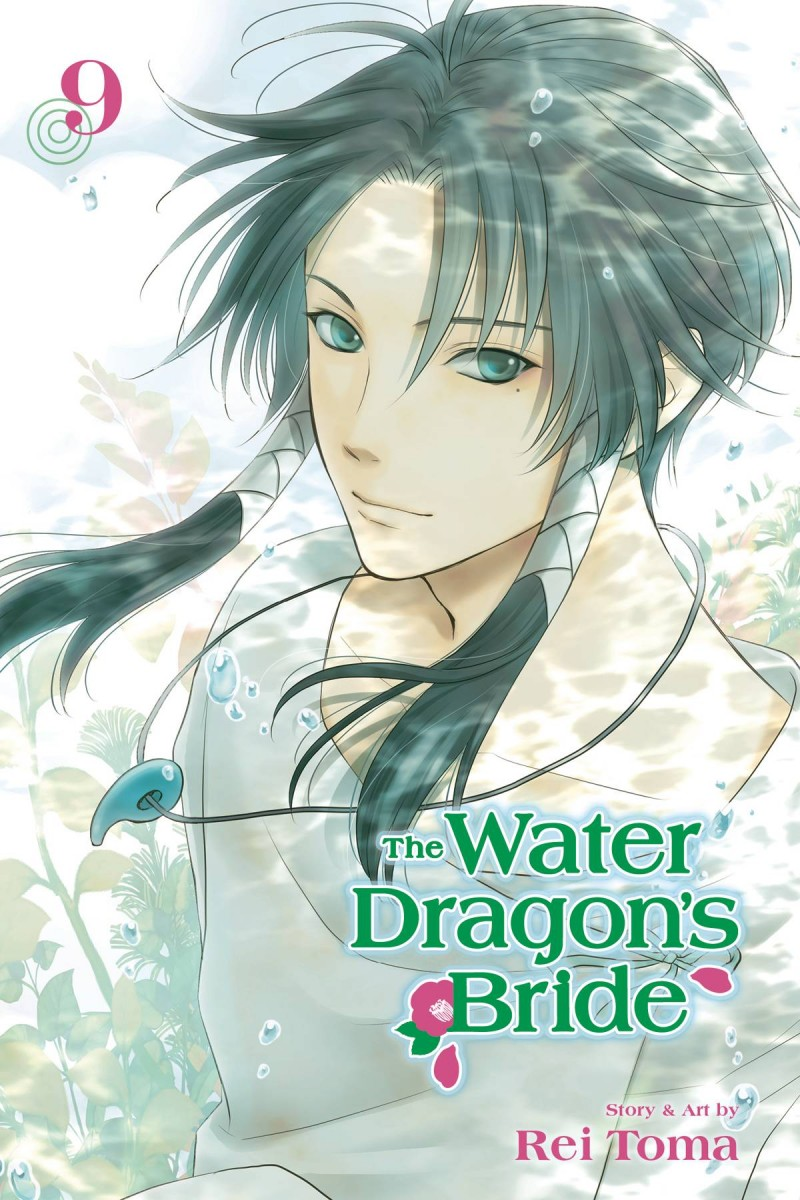 Water Dragon Bride GN