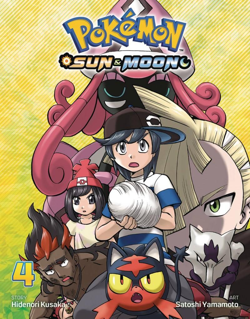 Pokemon Sun and Moon GN