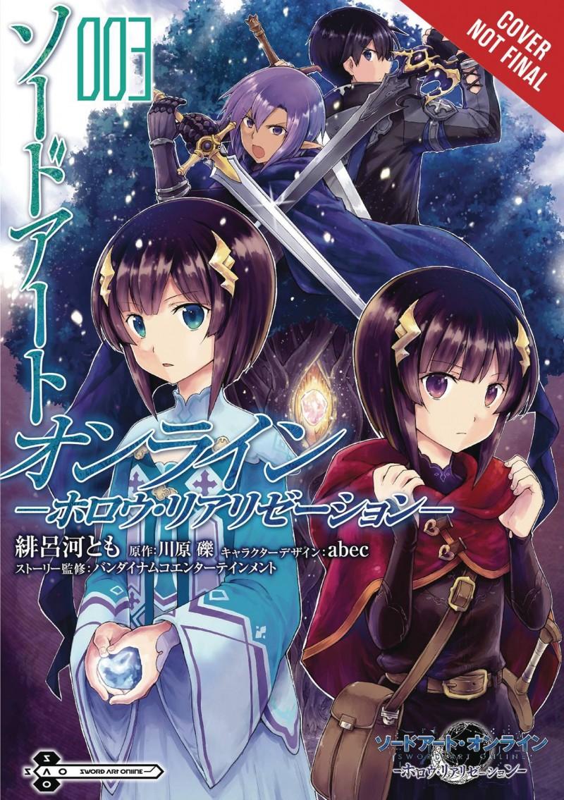 Sword Art Online Hollow Realization GN