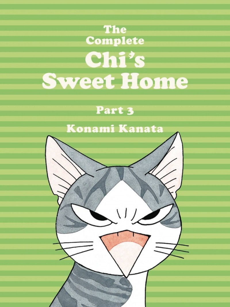 Chi Sweet Home GN Complete Collection