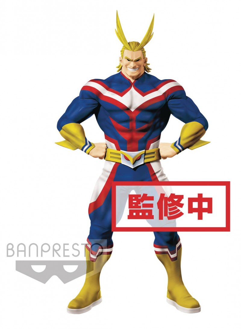 My Hero Academia Age of Heroes Figure All Might