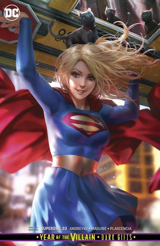 Supergirl  #33 CVR B Card Stock
