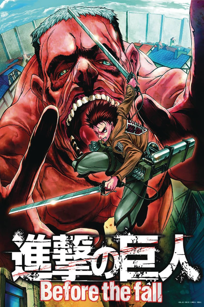 Attack on Titan GN Before the Fall
