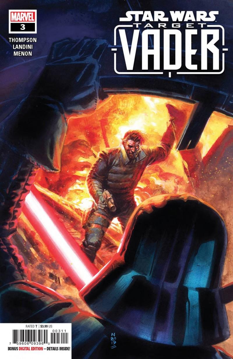 Star Wars Target Vader #3