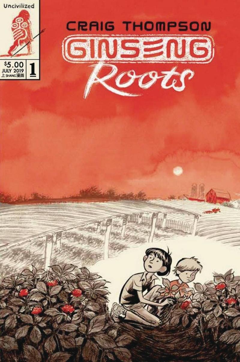Ginseng Roots #1